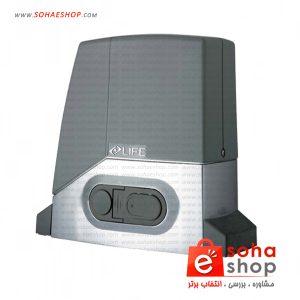 درب ریلی لایف مدل Acer 600