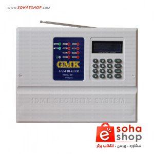 دزدگیر اماکن GMK 930