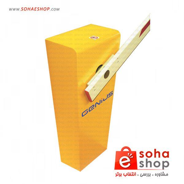 راهبند جنیوس مدل SPIN 4C ENC بوم 5 متری