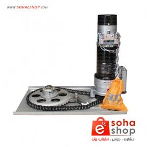 موتور ساید کرکره برقی SDC – سنگین