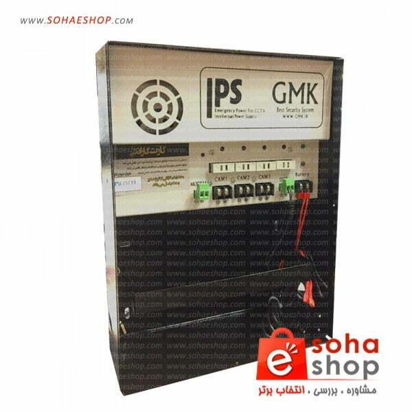 برق اضطراری GMK مدل IPS 30A