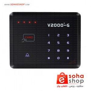 اکسس کنترل بتا مدل 1205
