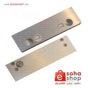 قفل برقی درب شیشه ای سارو 3