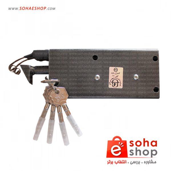 قفل ضد سرقت کرکره برقی
