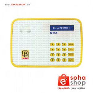 تلفن کننده سیم کارتی بتا B1 Ultimate 2