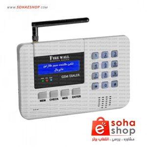تلفن کننده سیم کارتی فایروال G6