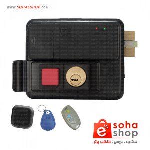 قفل برقی ریموتی و کارتی هوشمند TSA-1
