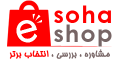صنایع الکترونیک سها | سها ای شاپ