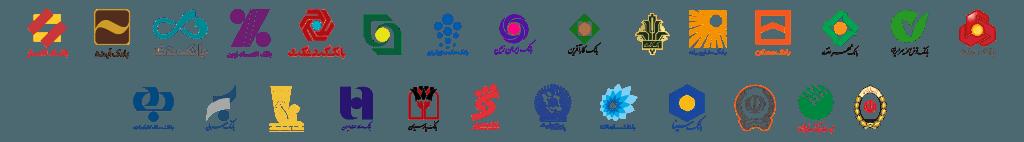 بانک های عضو شبکه شتاب