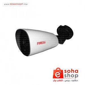 دوربین مداربسته فایروال مدل FW-D212-7