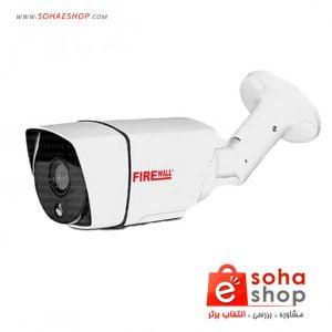 دوربین مداربسته فایروال مدل FW-D212-3