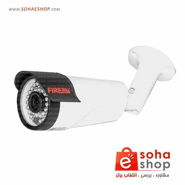 دوربین مداربسته فایروال مدل FW-D212-17