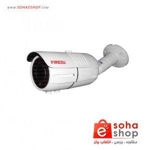 دوربین مداربسته فایروال مدل FW-D212-11
