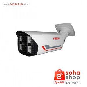 دوربین مداربسته فایروال مدل FW-D212-9