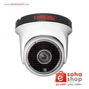 دوربین مداربسته فایروال مدل FW-D222