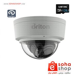 دوربین مداربسته تحت شبکه برایتون مدل IPC74650C29WD-AI-3