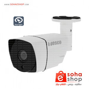 دوربین مداربسته تسکو مدل B2000HS-2