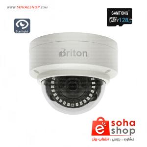 دوربین مداربسته تحت شبکه برایتون مدل IPC74650C29WD-AI-1