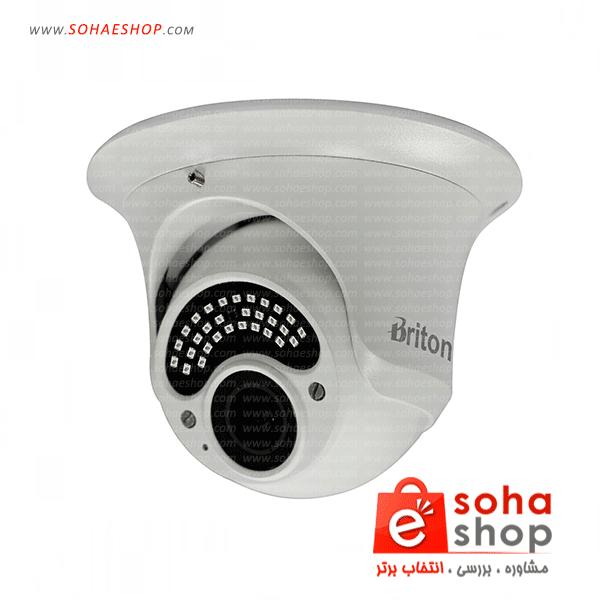 دوربین مداربسته تحت شبکه برایتون مدل IPC70520C29-AI-9