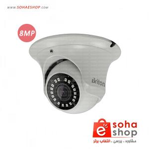دوربین مداربسته برایتون مدلUVC62B17-2