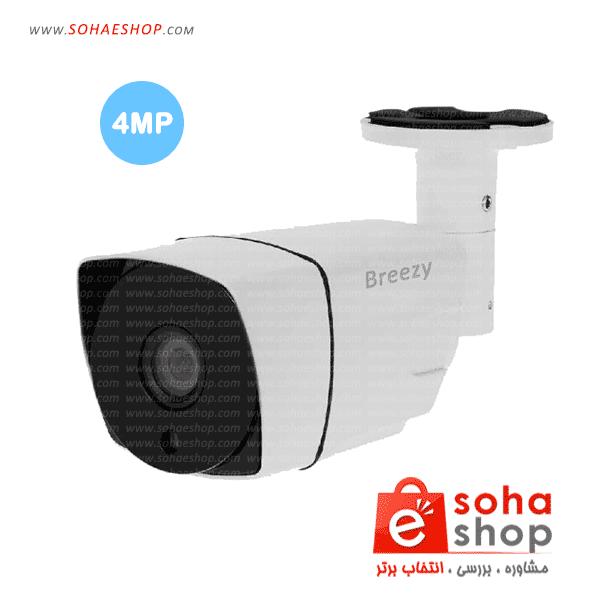 دوربین مداربسته بریزی مدل BRZ-B455